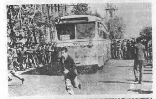 disturbios 1957